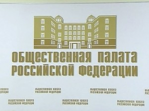 Команда губернатора Челябинской области Михаила Юревича не справилась с кризисом в регионе