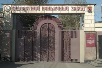 Уникальный Кизлярский коньячный завод могут закрыть
