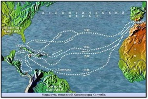 Возможно найдены обломки знаменитого корабля Колумба