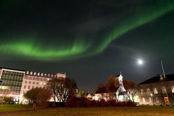 Северное Сияние, должно быть, одно из самых красивых естественно происходящих событий.